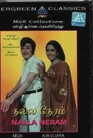Nalla Neram Poster