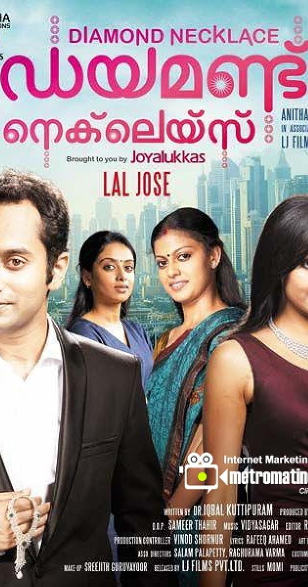 Diamond Necklace (2012) - IMDb