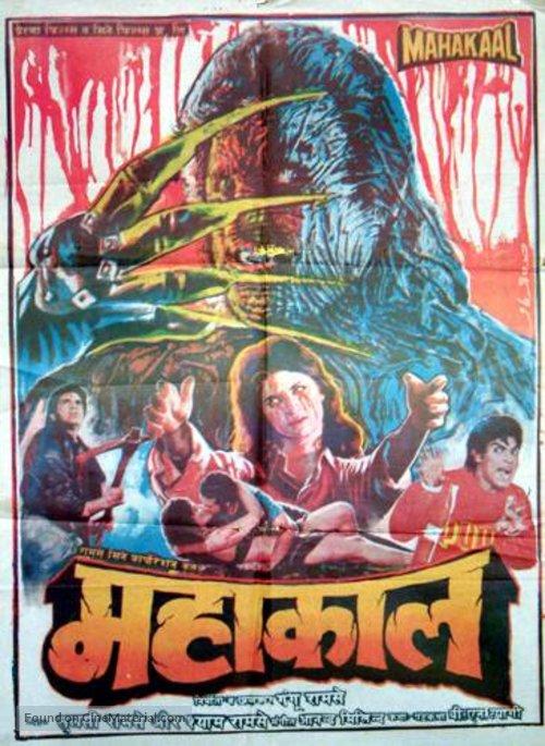 Mahakaal 1993 Imdb