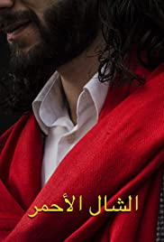 The Red Shawl Poster
