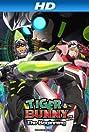 Gekijo-ban Tiger & Bunny -The Rising (2012) Poster