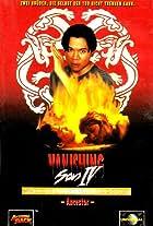 Vanishing Son IV