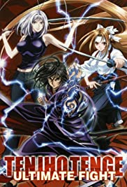Tenjho Tenge: Ultimate Fight Poster