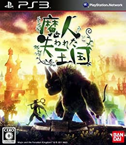 Majin and the Forsaken Kingdom download torrent