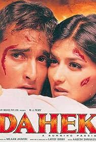 Sonali Bendre and Akshaye Khanna in Dahek: A Burning Passion (1999)