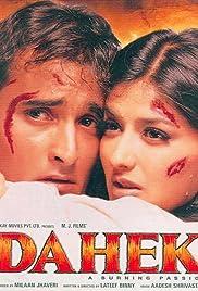 Dahek: A Burning Passion Poster