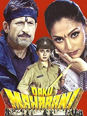 Daku Maharani movie, song and  lyrics