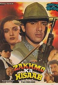 Zakhmo Ka Hisaab (1993)