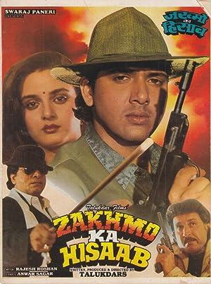 Zakhmo Ka Hisaab movie, song and  lyrics