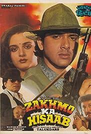 Zakhmo Ka Hisaab () film en francais gratuit