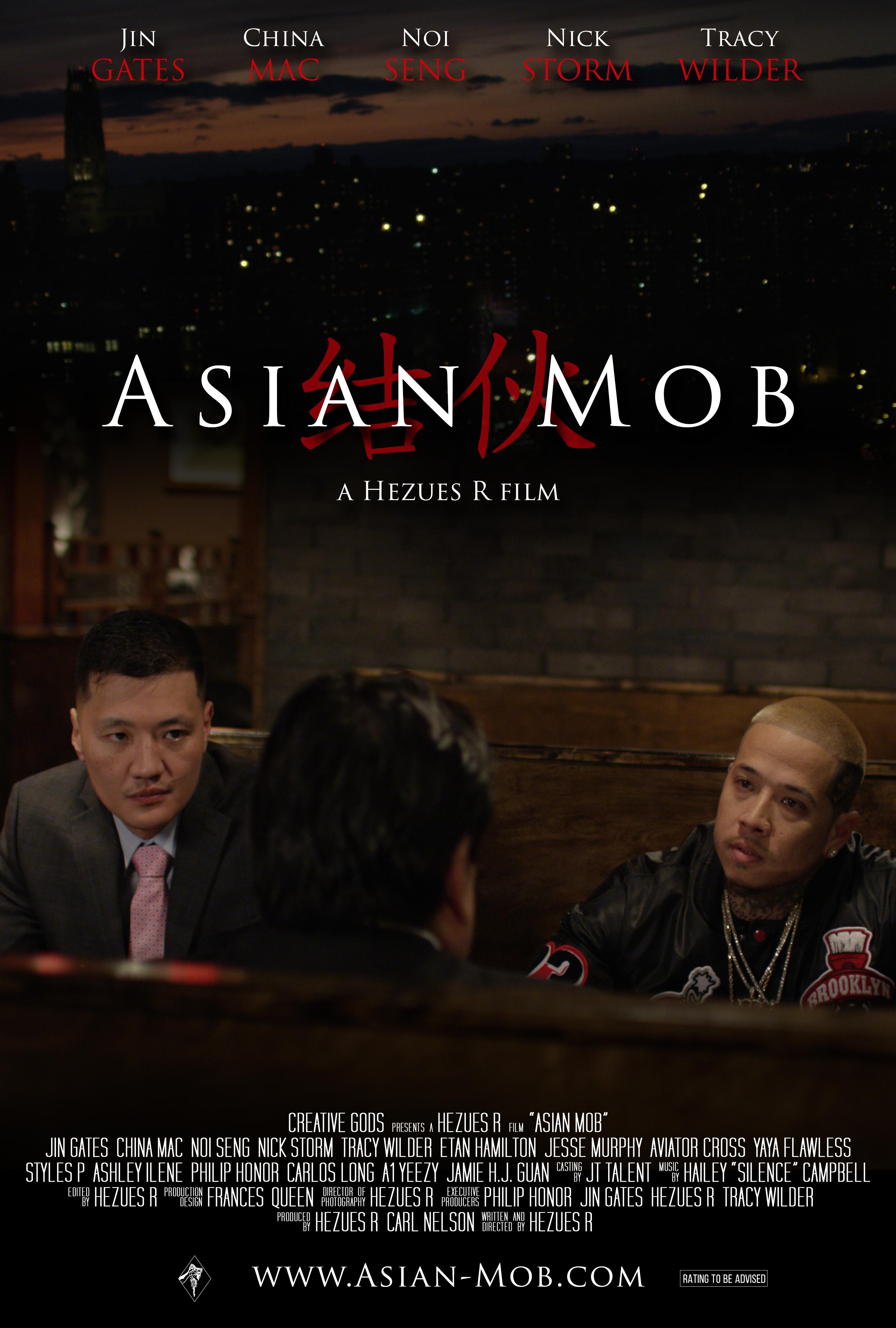 free movies Long asian