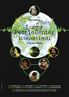 Lucky People Center International (1998)