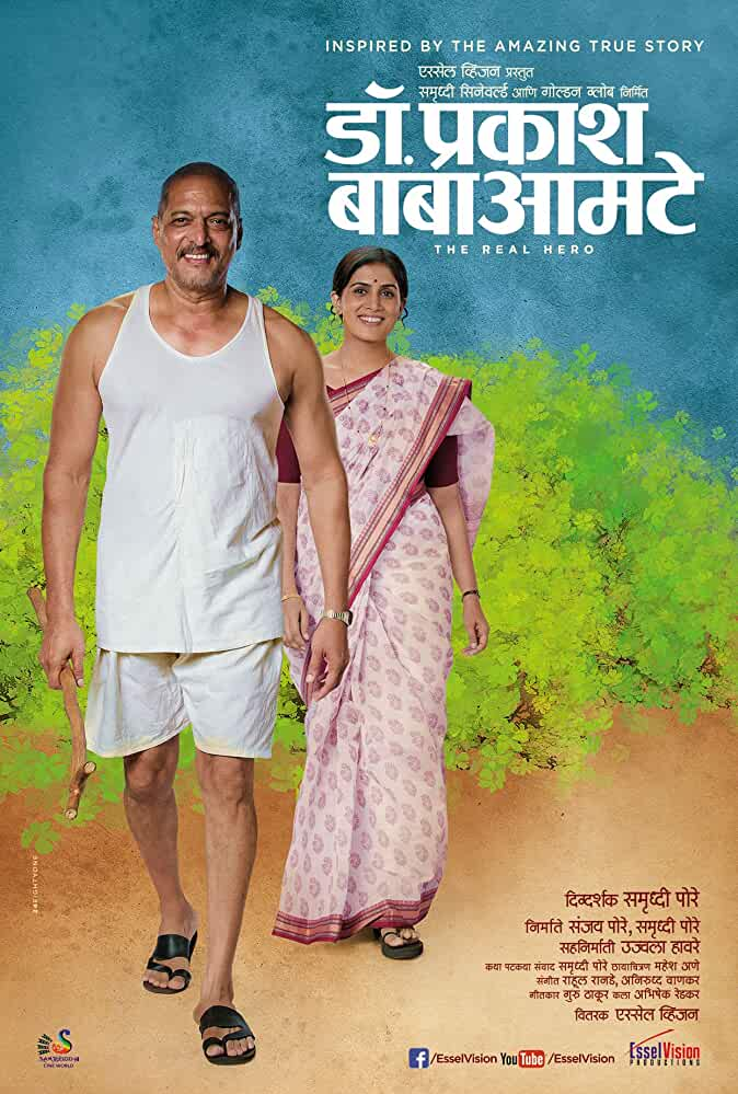 Dr. Prakash Baba Amte: The Real Hero (2013) 720p HEVC Marathi 600MB