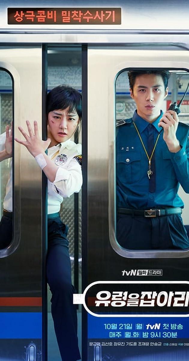 Download Yooryungeul Jabara or watch streaming online complete episodes of  Season1 in HD 720p 1080p using torrent