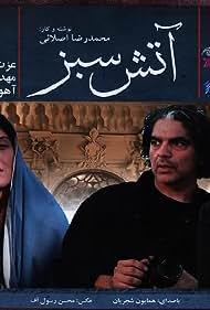 Atash-e sabz (2008)