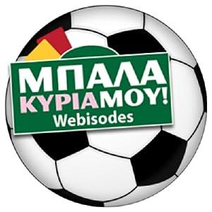 Sites for free movie downloads Bala kyria mou! Greece 2160p]