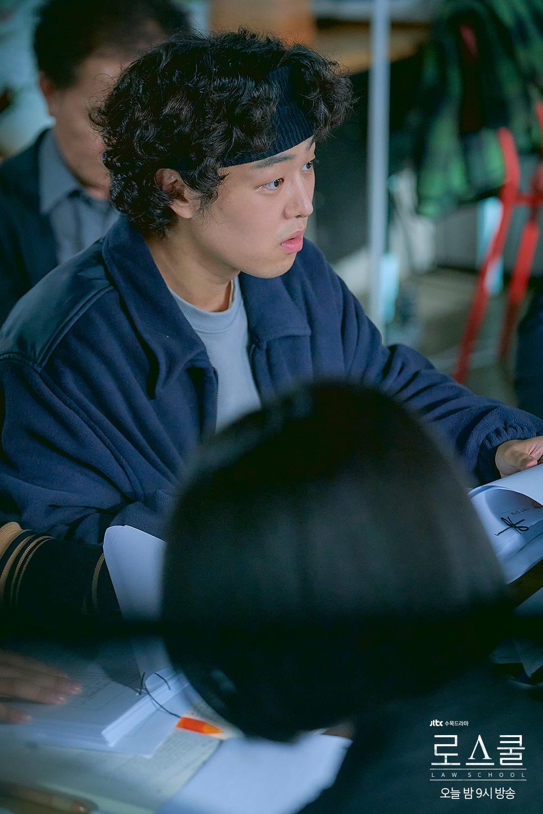 Kang-ji Lee in Law School (2021)