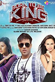 Born to Be King Poster