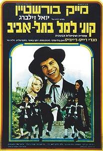 Full free movie downloads for pc Kuni Leml B'Tel Aviv Israel [480x800]