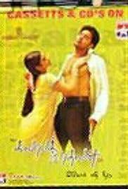 Kalabha Kadhalan Poster
