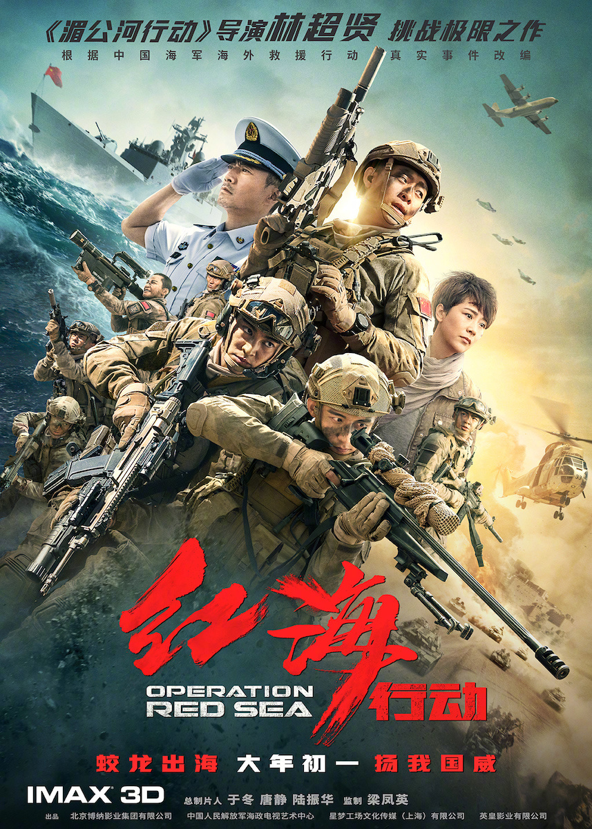 Operation Red Sea Online Subtitrat In Romana