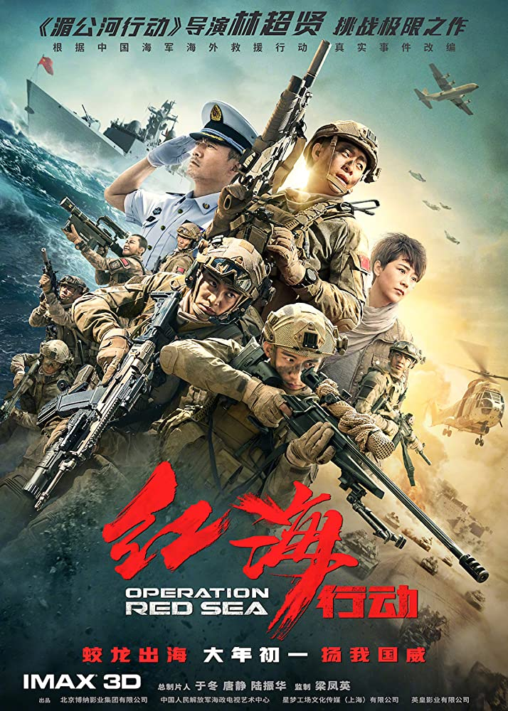Download Operation Red Sea 2018 720p BluRay Hindi Chinese x264 AC3 - LOKiH Torrent