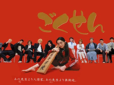 Amazon free downloads movies Omaera hitori ja nai by [BluRay]