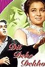 Dil Deke Dekho (1959) Poster