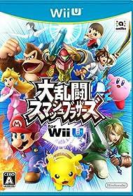 Dairantou sumasshu burazâzu for Wii U (2014)