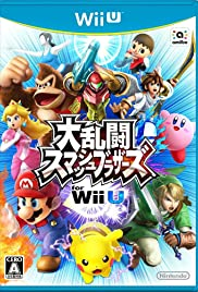 Super Smash Bros. for Wii U Poster