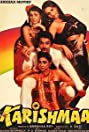Karishmaa (1984) Poster