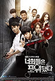 You're All Surrounded Poster