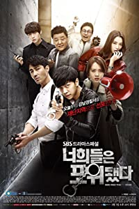 Movies downloads free Neo-hui-deul-eun po-wi-dwaess-da by Jin-pyo Park [Bluray]