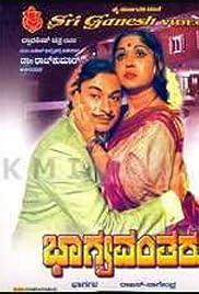 Bhagyavantharu () film en francais gratuit
