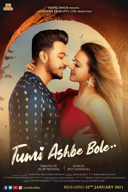 Tumi Ashbe Bole 2021 Bengali Full Movie 720p HQ DVDRip 900MB x264 AAC