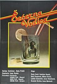 Secerna vodica(1983) Poster - Movie Forum, Cast, Reviews