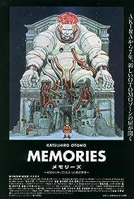 Memorîzu (1995)