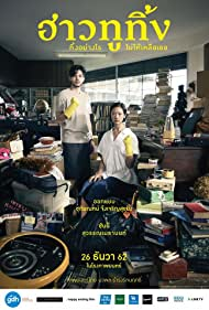 Sunny Suwanmethanont and Chutimon Chuengcharoensukying in How to ting ting yang rai mai hai leua ter (2019)