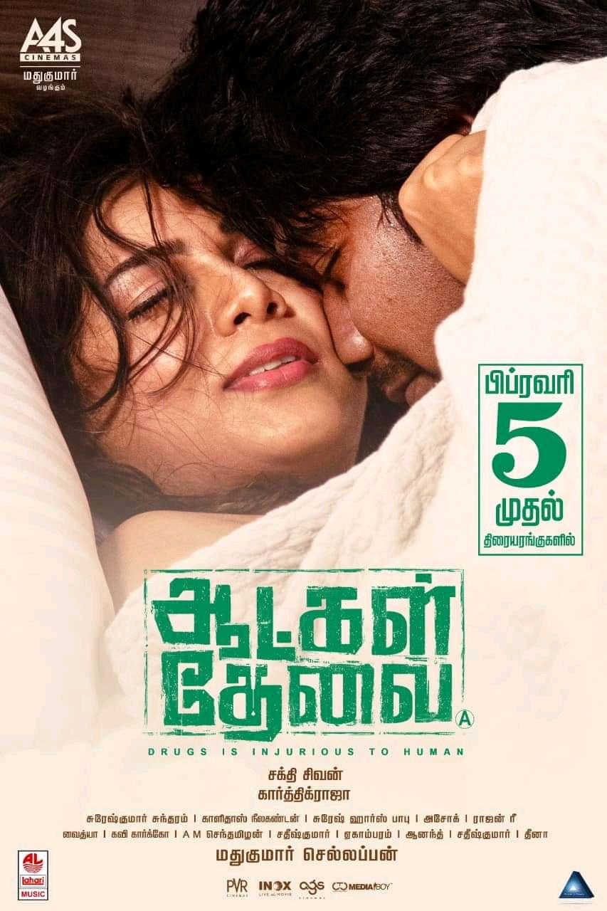Aatkal Thevai (2021) Tamil HDRip 450MB Download