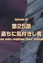 Ayamachi ni kizukishi mono Poster