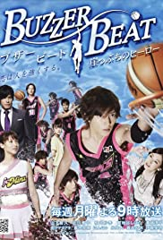 Buzzer Beat Poster
