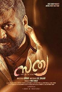 Nuevas películas gratis en línea Sathya [640x360] [BluRay], Saju Navodaya India