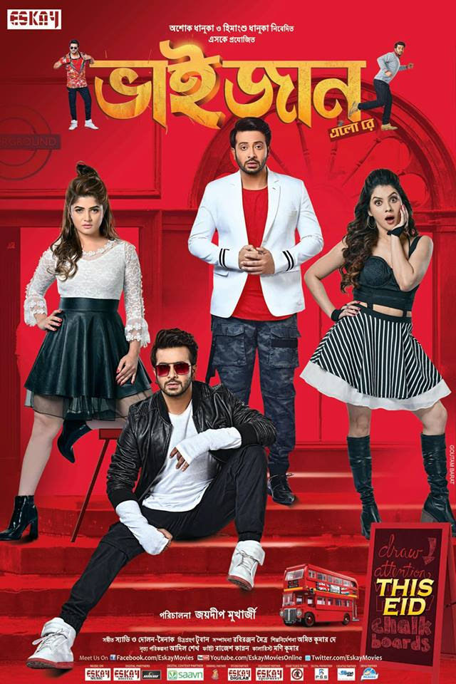 Download Bhaijaan Elo Re (2018) Bengali Movie 720p HEVC HDTVRip x265 AAC [ Torrent