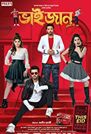 Bhaijaan Elo Re (2018) Bengali HDTV-Rip 480P – 720P 1.5GB Download