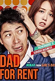 Dad for Rent (2014) 1080p