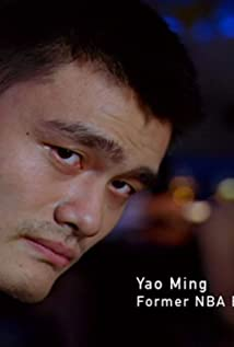 Ming Yao Picture