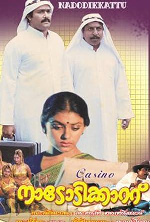 Siddique Nadodikkattu Movie