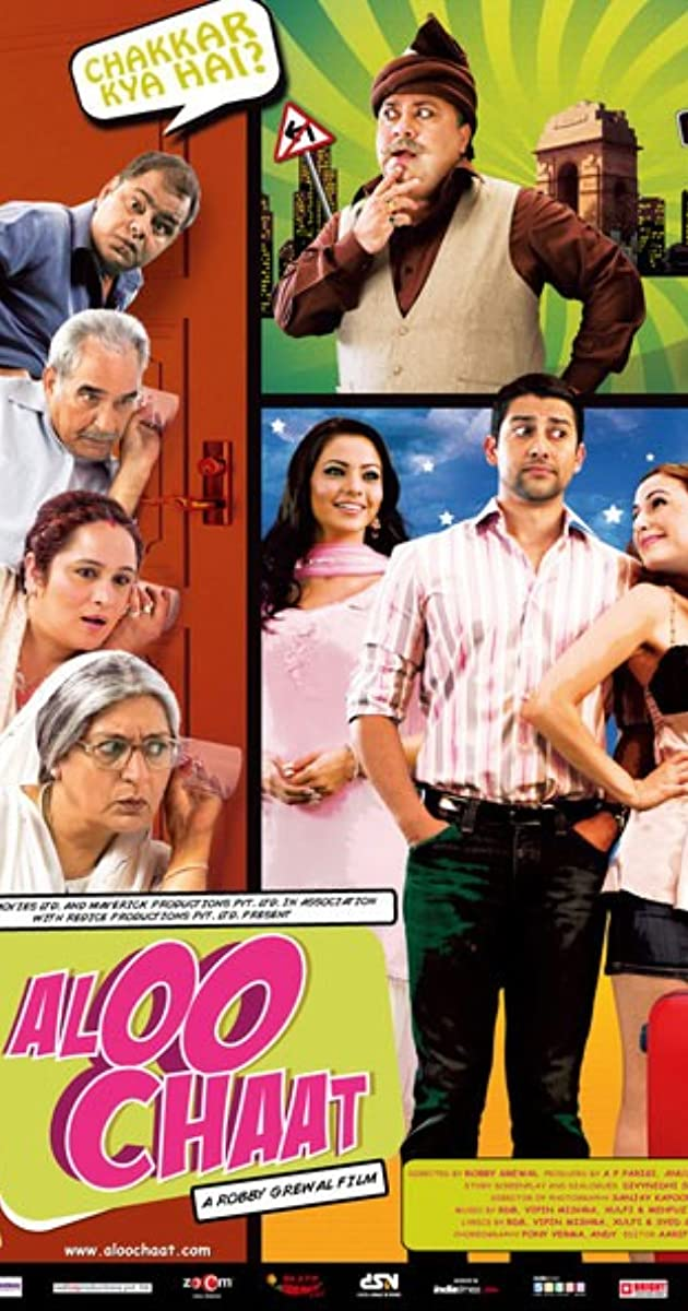 Aloo Chaat (2009) - IMDb