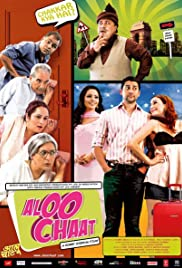 Aloo Chaat (2009) Poster - Movie Forum, Cast, Reviews