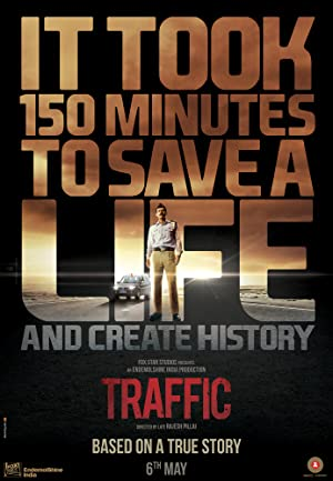 Traffic movie, song and  lyrics